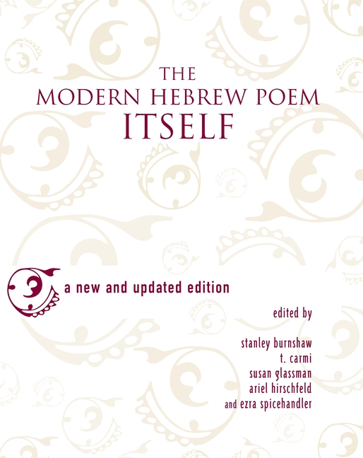 The Modern Hebrew Poem Itself: A New and Updated Edition. Stanley Burnshaw, T. Carmi, Ariel...