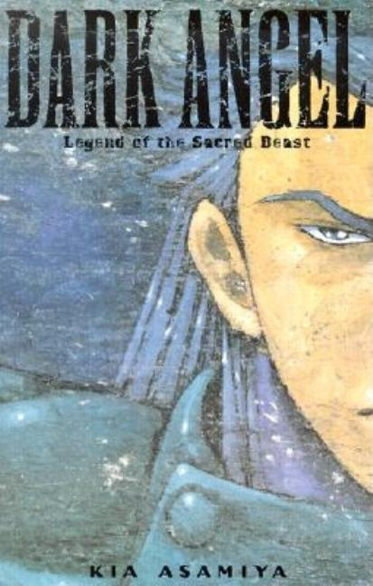 Dark Angel Volume 4. Kia Asamiya