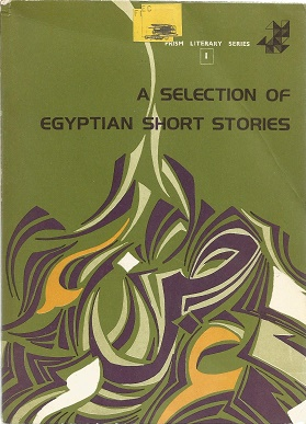 A Selection of Egyptian Short Stories. Prism Literary Series 1.